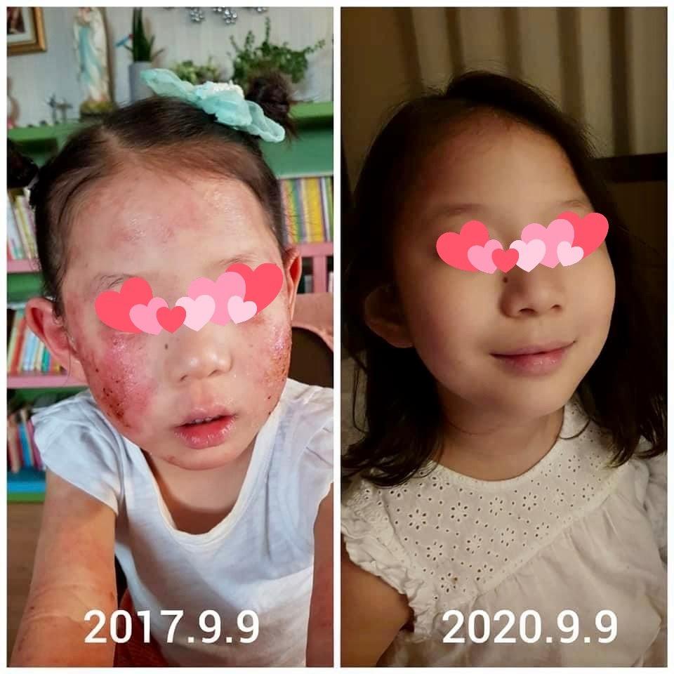 금화효소원 진주직영점