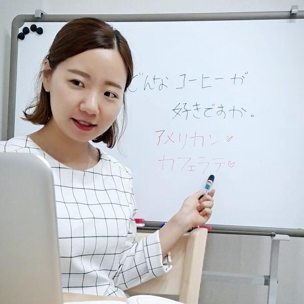 BUBUAIR 스피킹 일본어