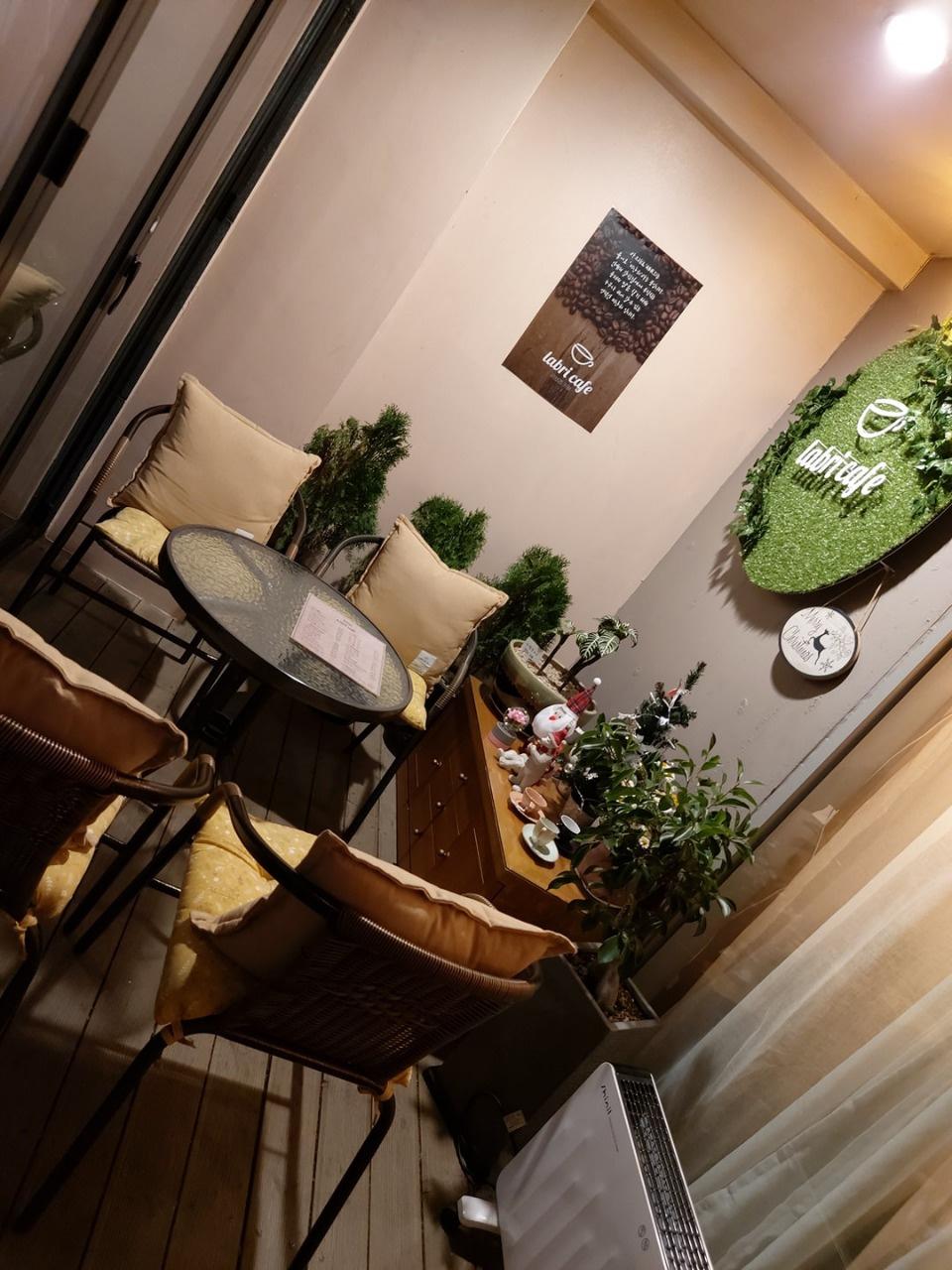 라브리 카페