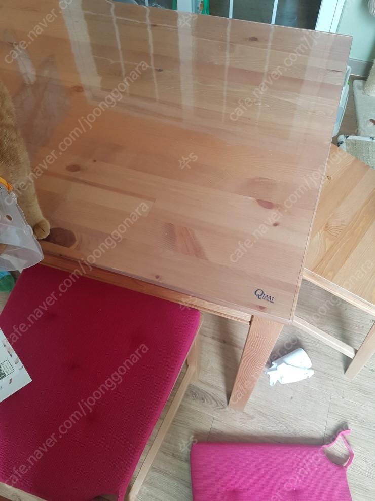 이케아 4인식탁 의자