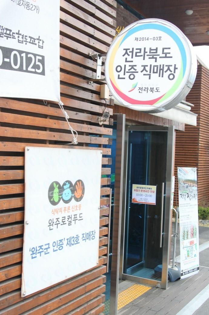 2017 봉동 국산 햇생강 제품 판매합니다.