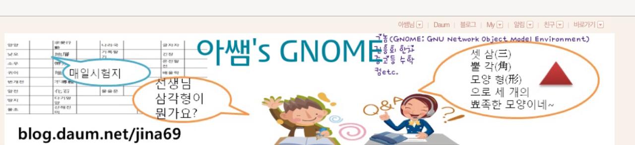 초등개인/그룹과외 중등선행과외 영어/수학/한문