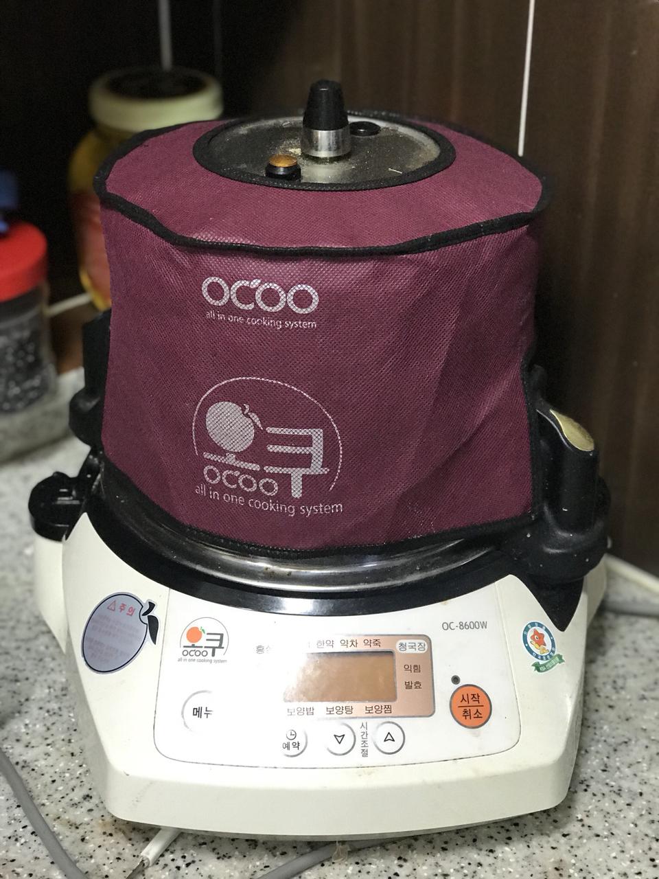 오쿠 8600w (택포)