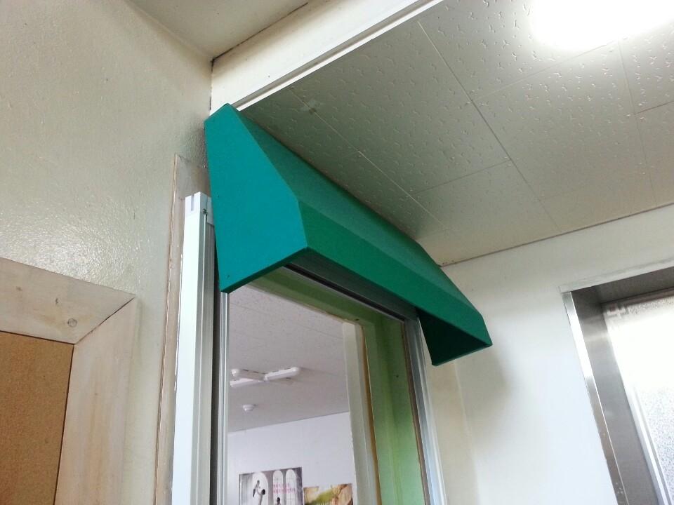 초록지붕커버
