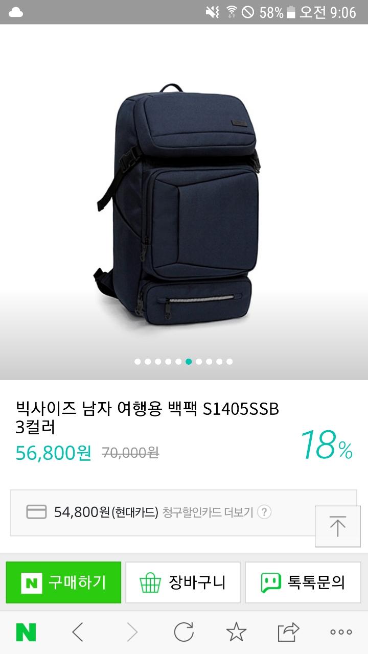 빅사이즈 백팩, 책가방, 여행용 가방, 여행용 배낭, 백팩
