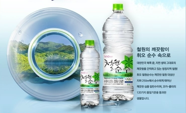 가정 무료생수 배달  코카콜라철원순수생수2L 3박스(18개)12.000원에  무료 배송