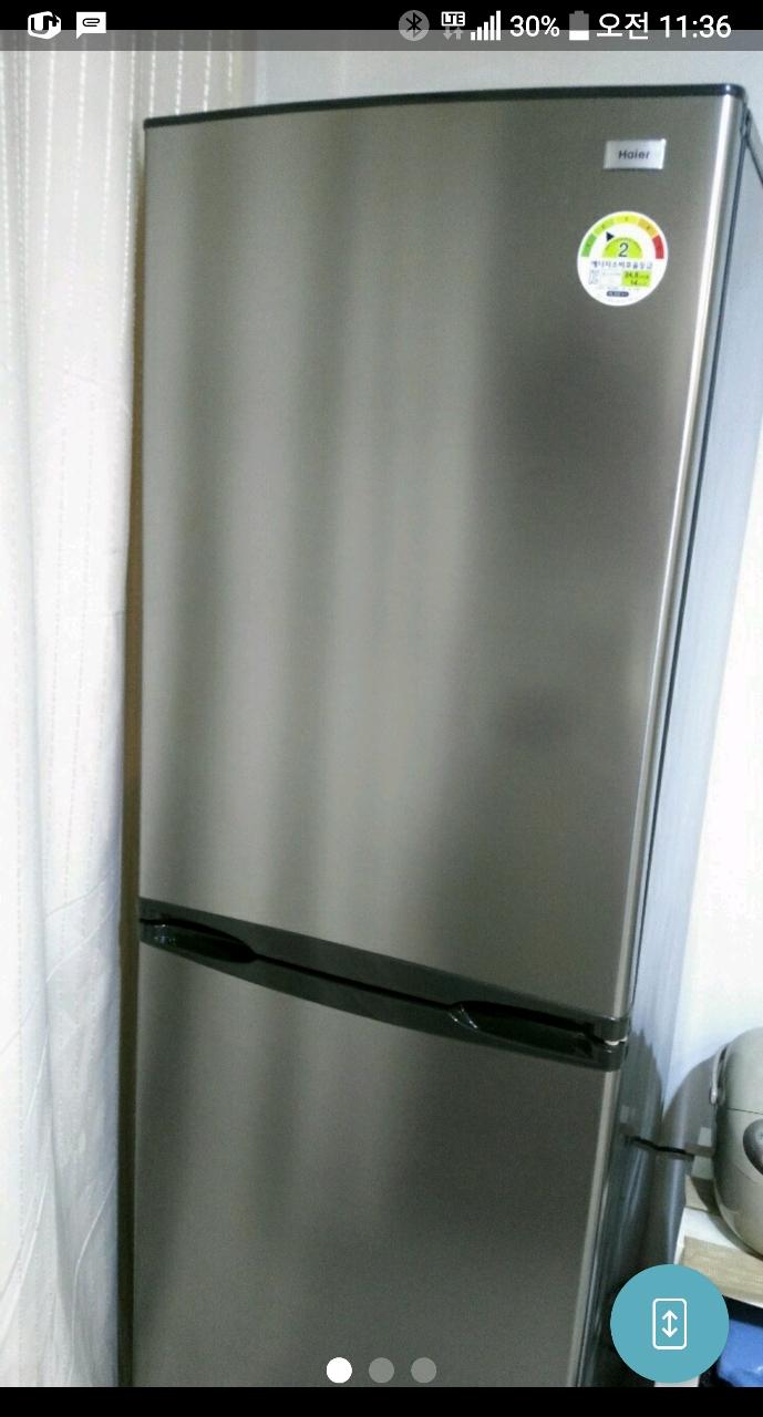 냉장고가격내림