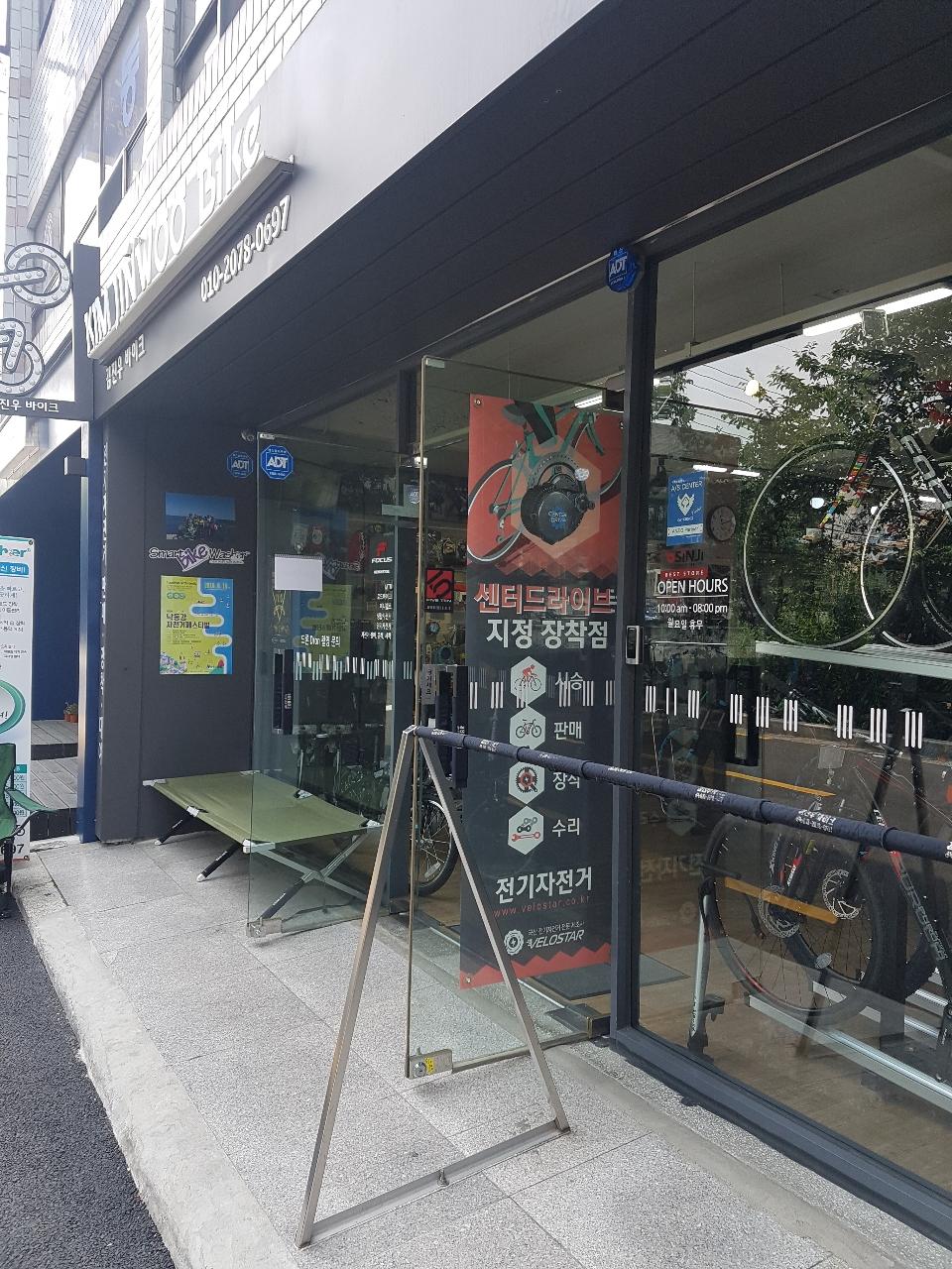 자전거판매.수리.대여.세척.자전거교실