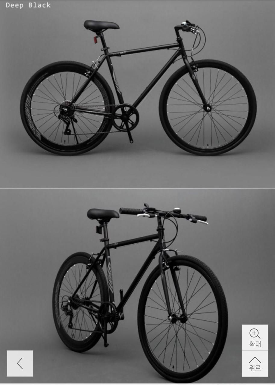 바이맥스 하이브리드 자전거