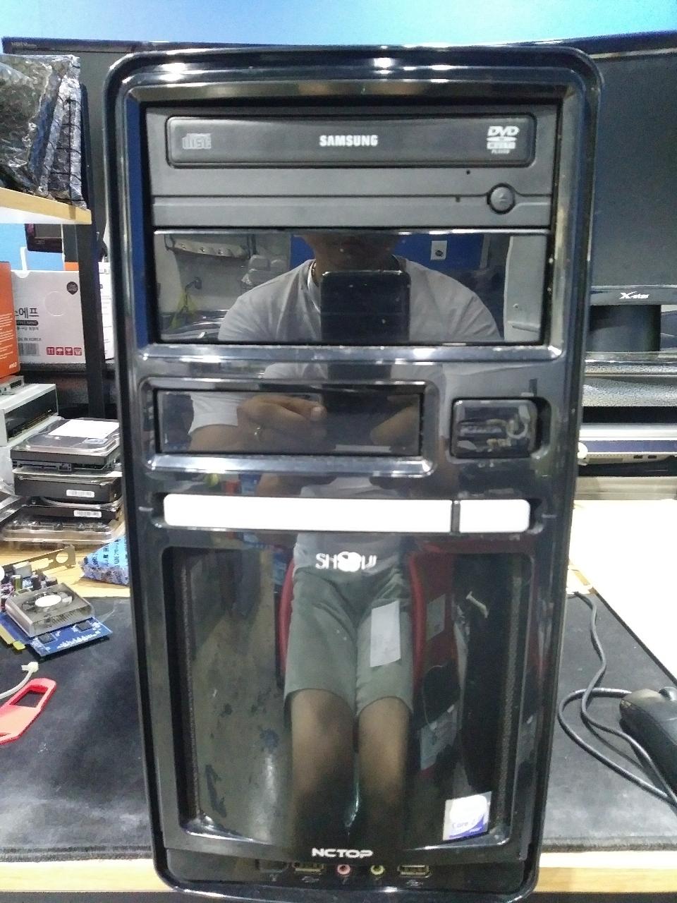 중고 컴퓨터 본체