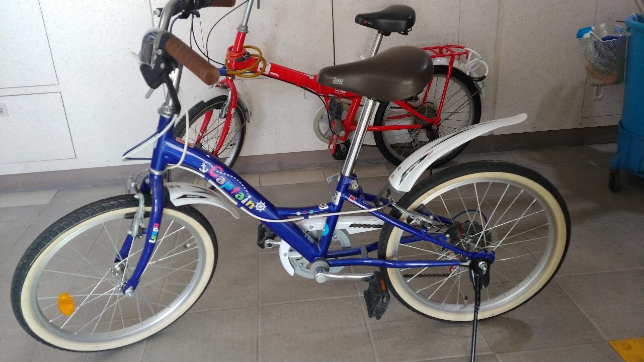 삼천리 자전거 판매합니다.