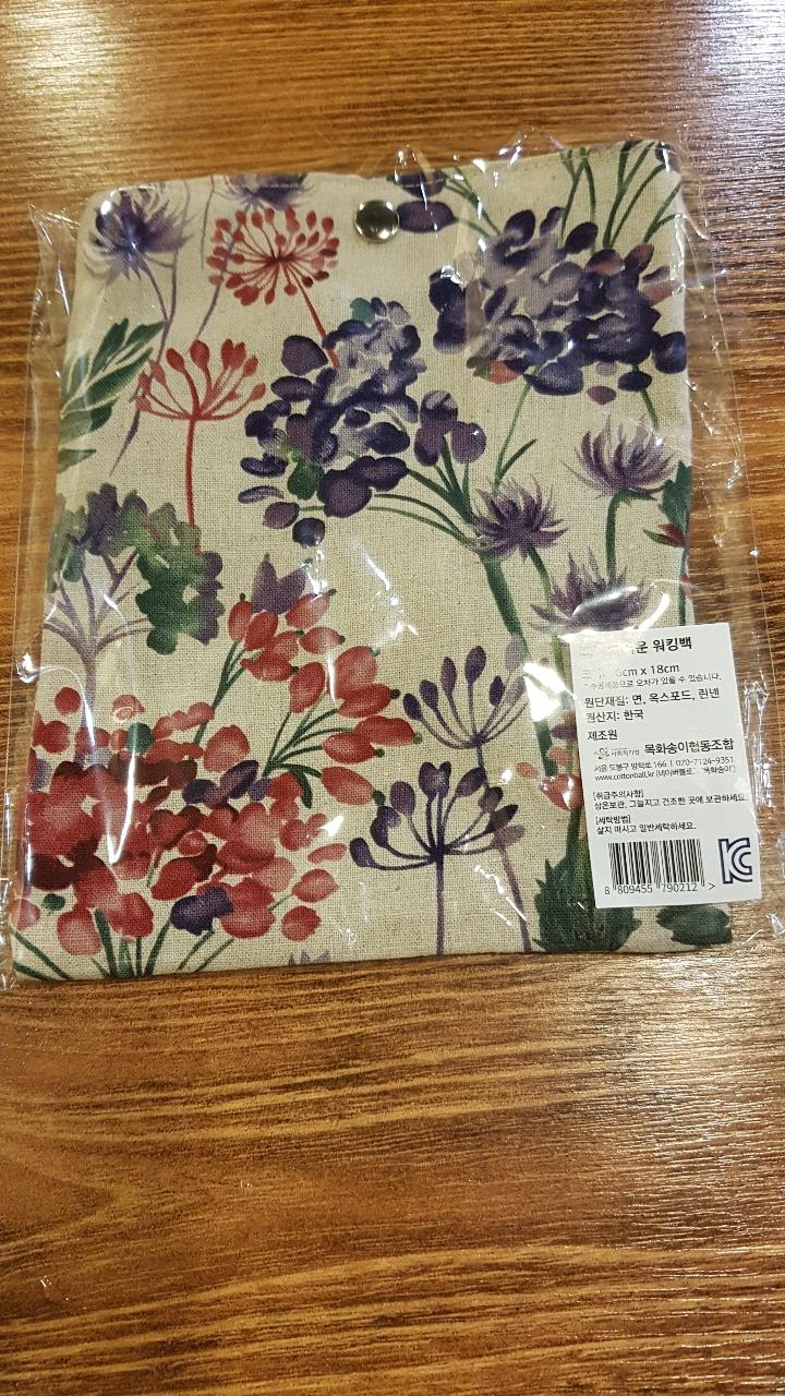귀여운 워킹백(새상품) 천연  염색