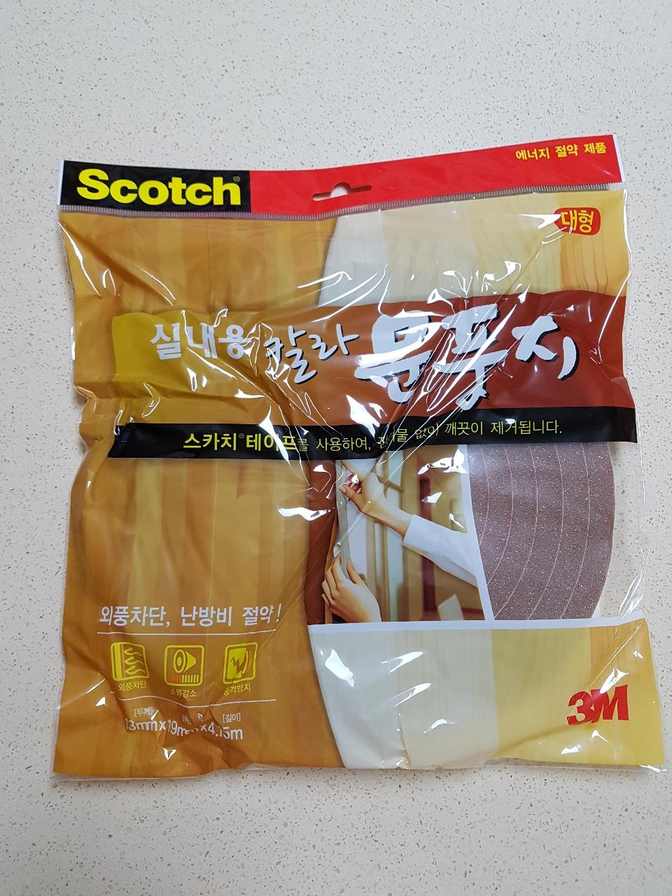 3M 문풍지 (미개봉 상품)