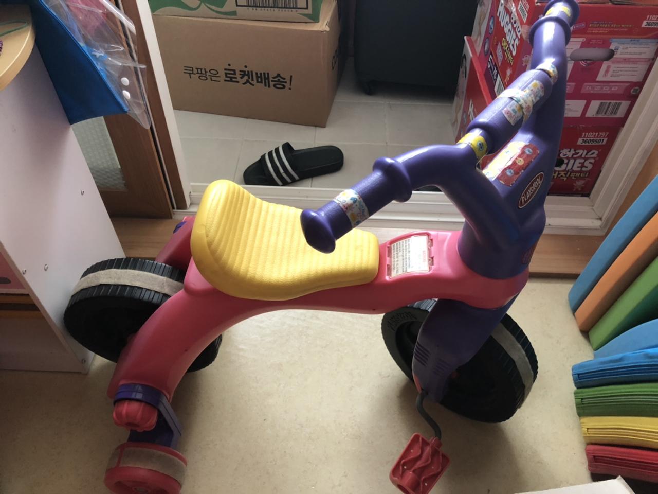 유아동 자전거 세발자전거 플레이스쿨 자전거