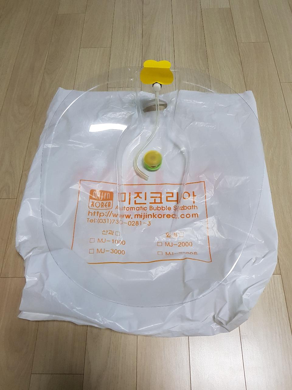 창원경상대병원 산모전용 좌욕바트 판매(배달 가능)