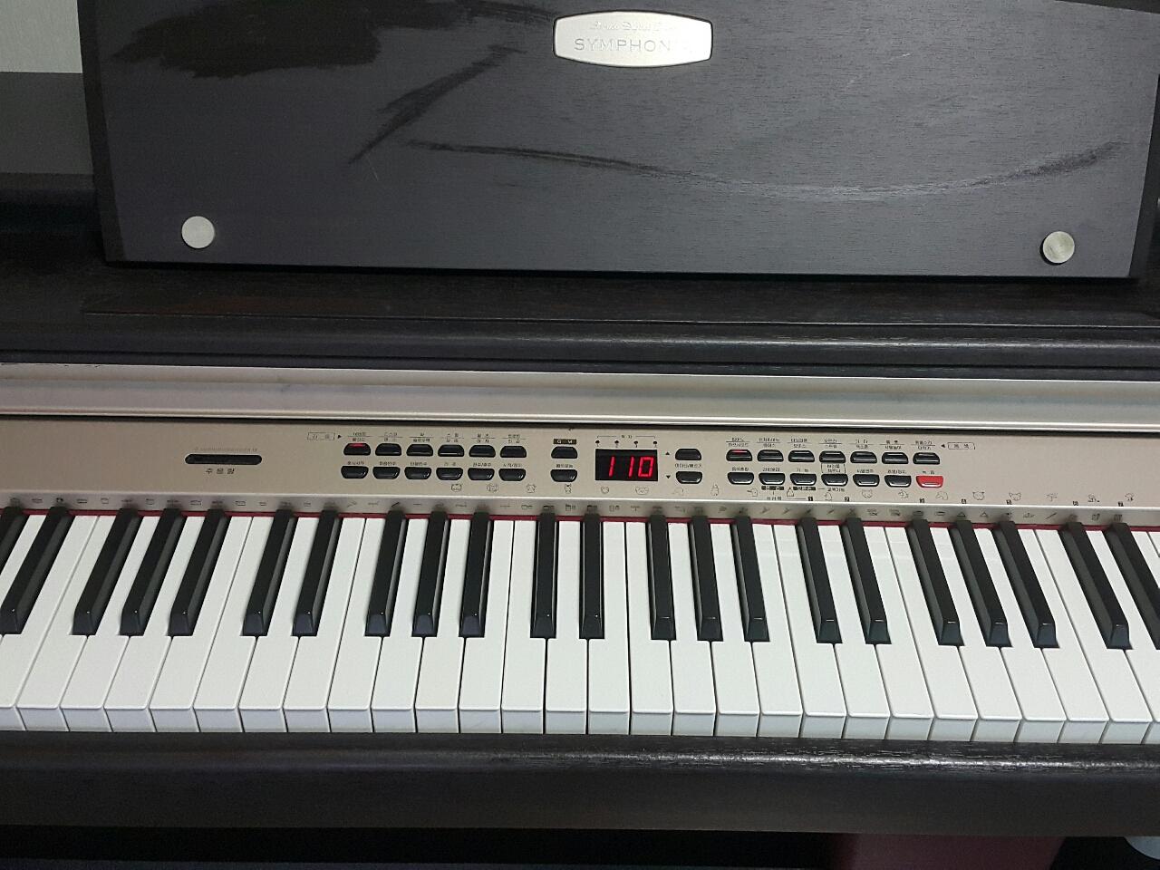 삼익 디지털피아노 팝니다