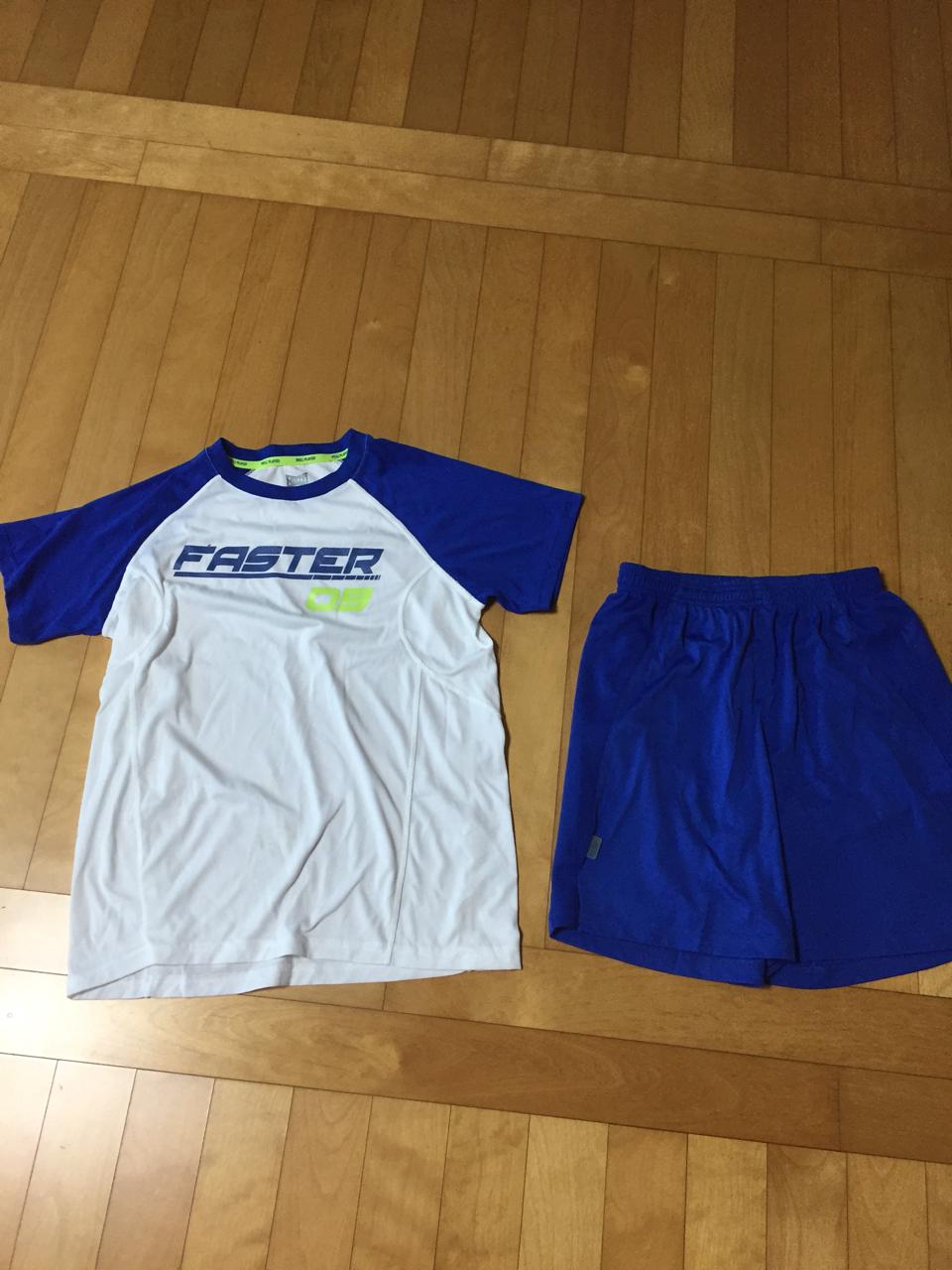 여름 트레이닝복 초등학생 남학생 체육복 축구복