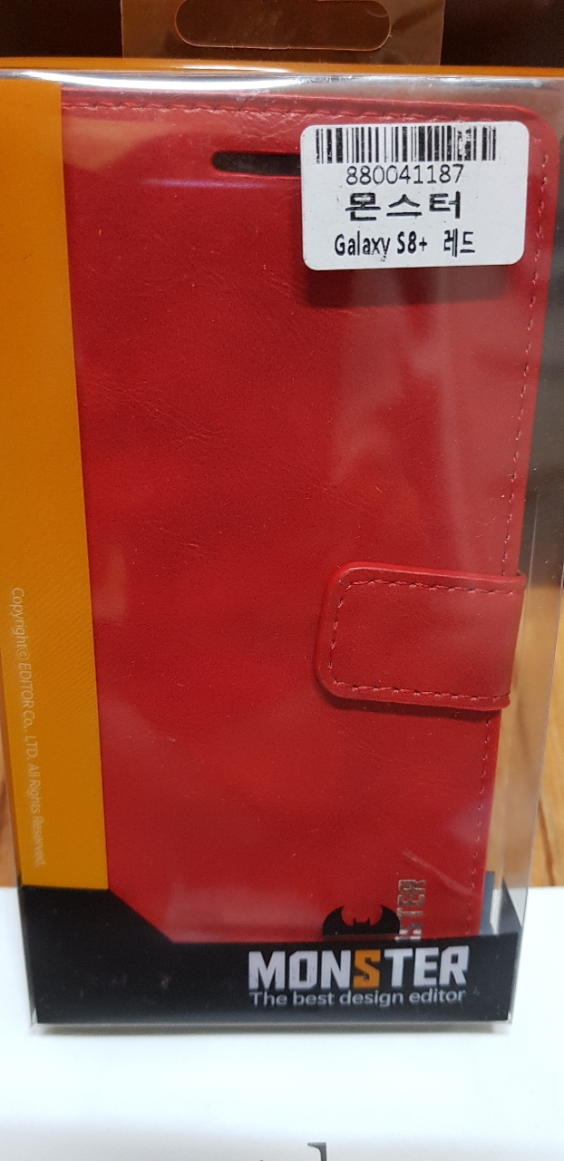 핸폰케이스 갤럭시s8+