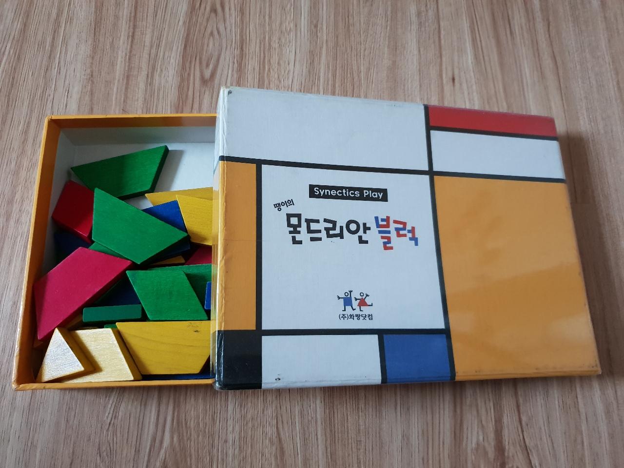 칼라 원목교구 4박스와 교구도서12권