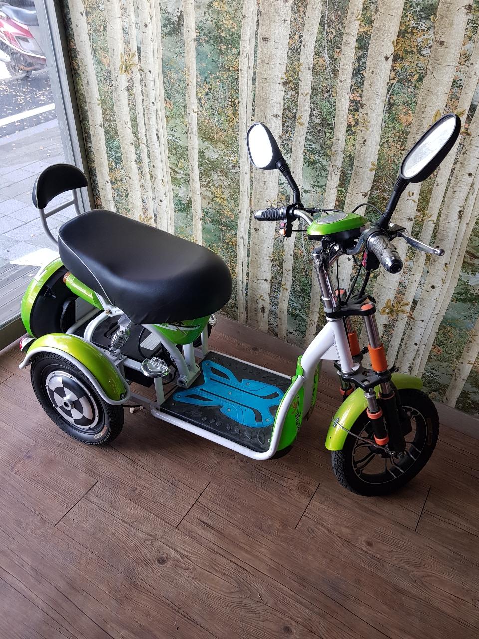 전기 자전거 팝니다