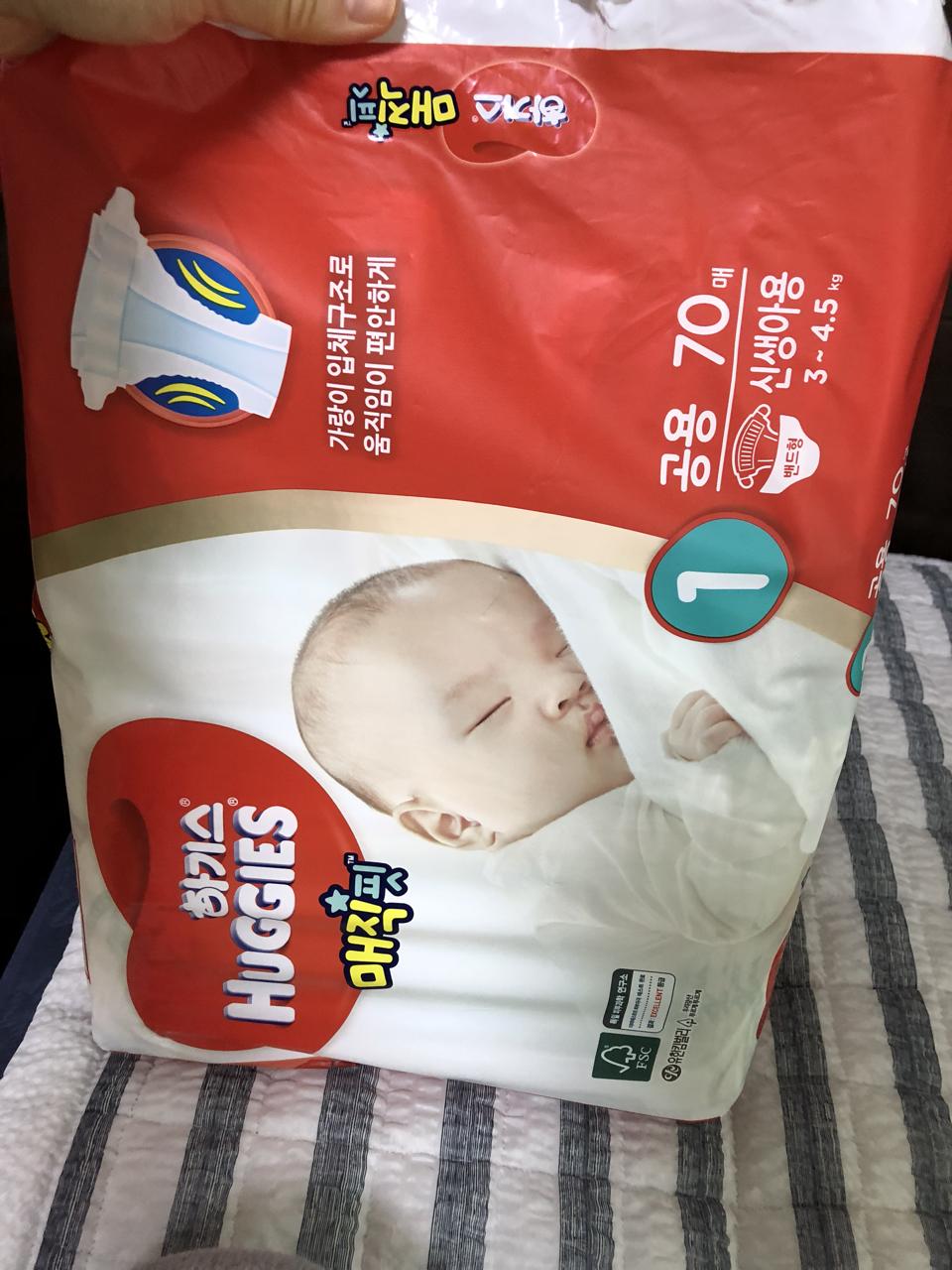 하기스 신생아 기저귀