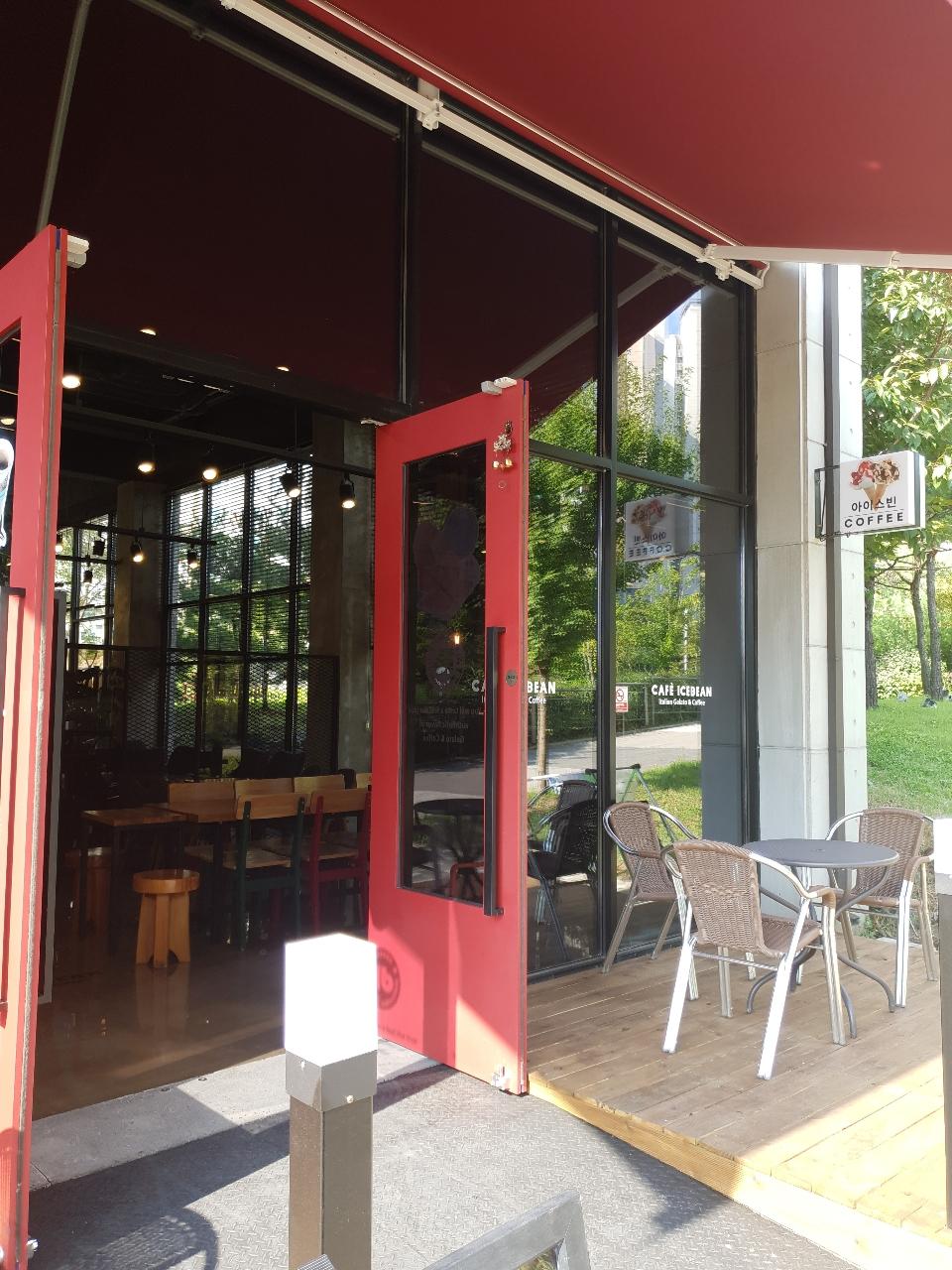 구래동 카페 아이스빈
