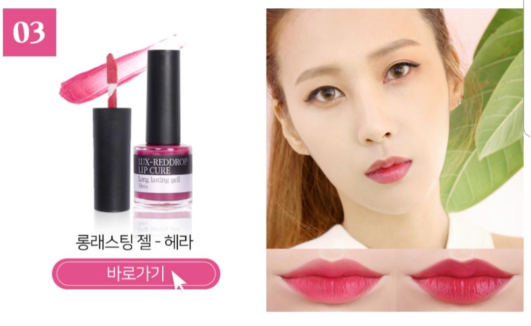럭스 립틴트 판매해요:)