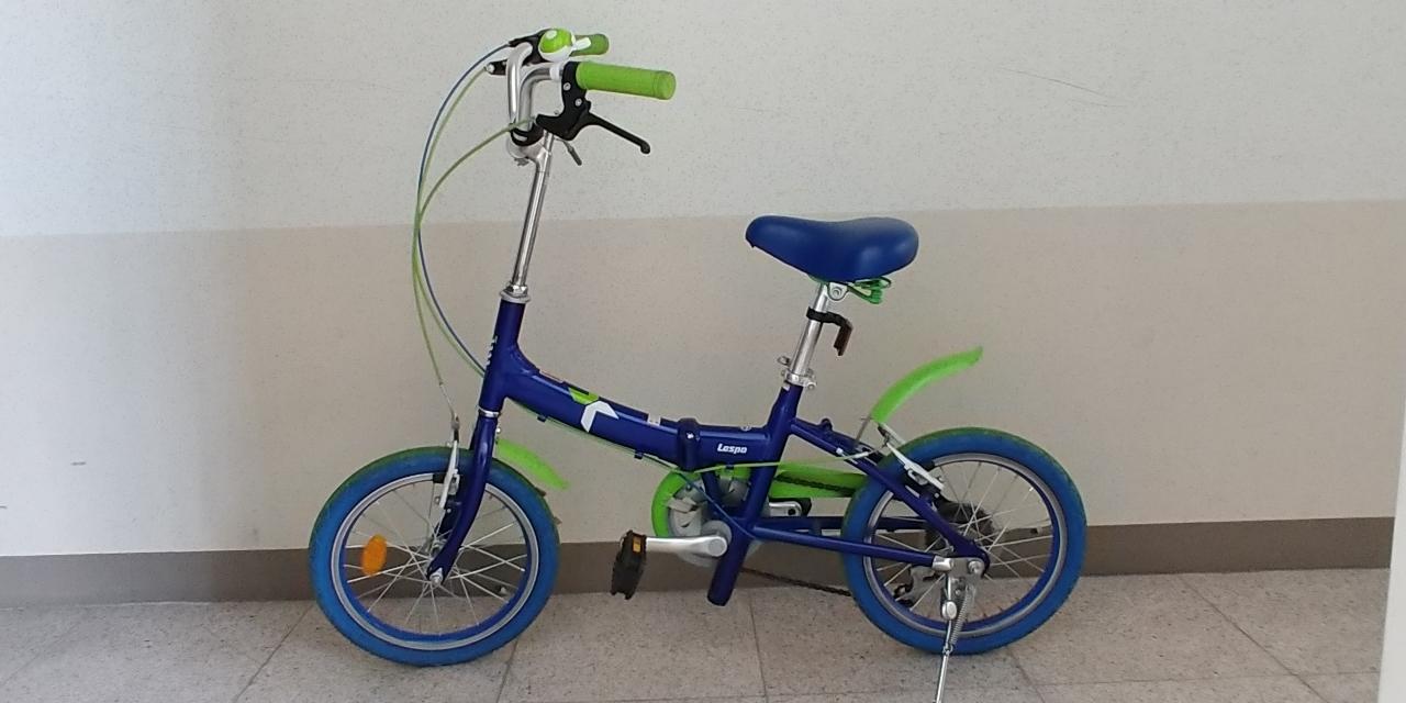 삼천리 접이식 자전거 팝니다
