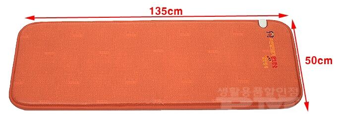 한일 황토참숯 전기 3단방석 사이즈 135x50