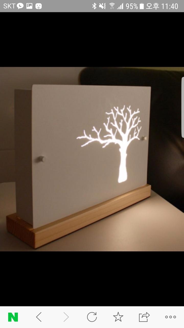 바이빔 나무조명