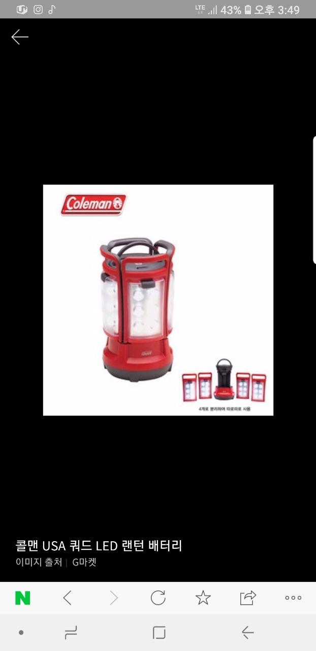 캠핑 콜맨USA 쿼드 LED 랜턴 배터리랜턴