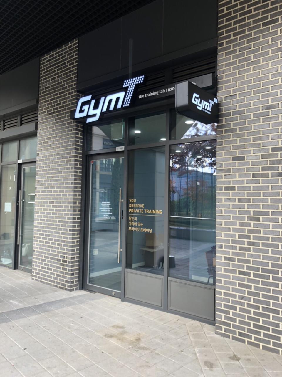 마이크로스튜디오 광교점 회원 대상 GymT 등록 혜택 프로모션