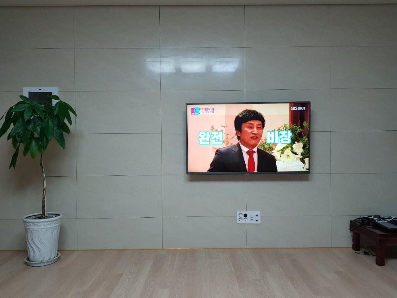 벽걸이TV설치 선매립 공동구매업체