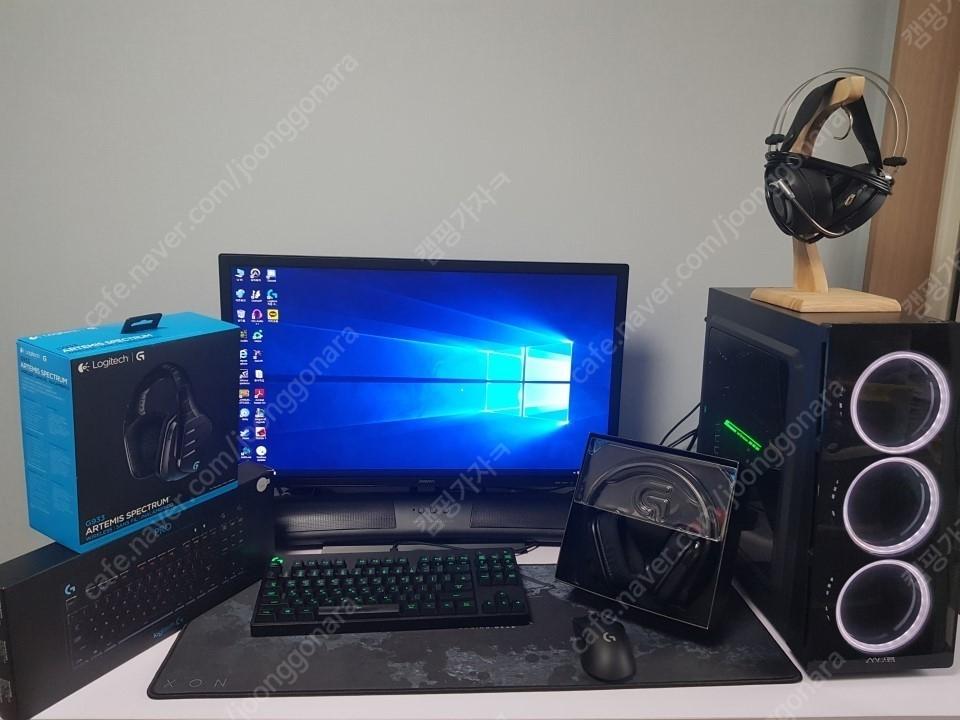 게임용컴퓨터판매