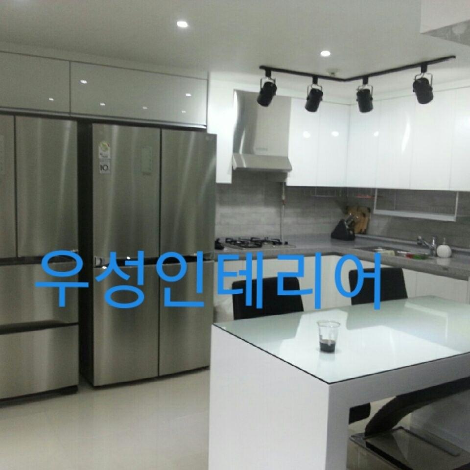 부엌 싱크대 등 냉장고수납공간