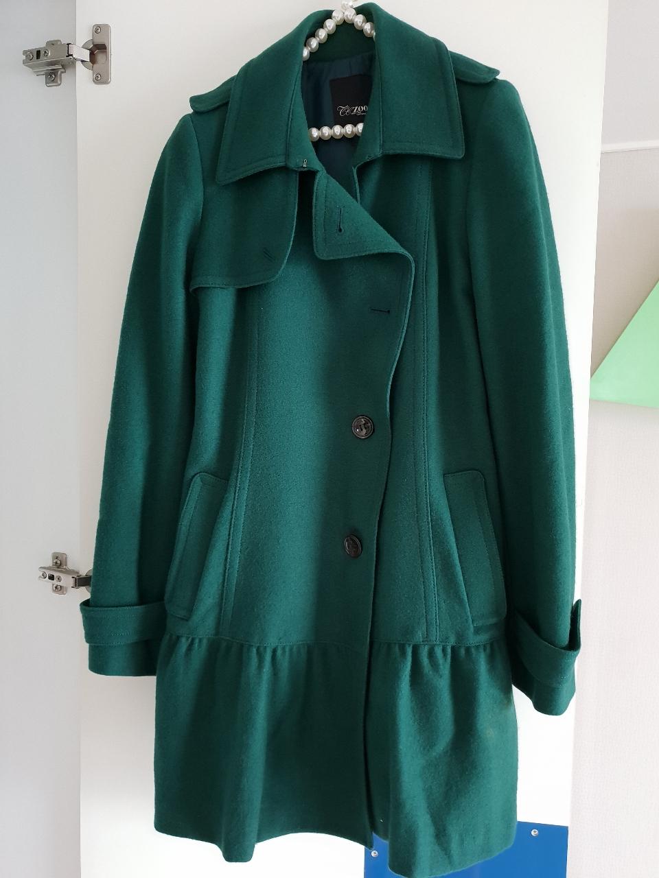 그린 코트