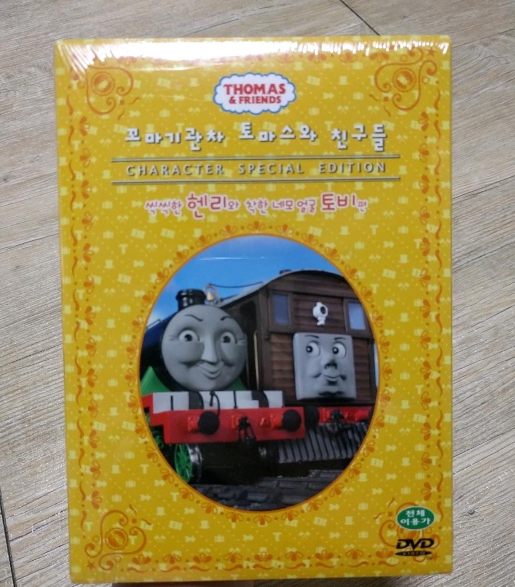 토마스와친구들 DVD