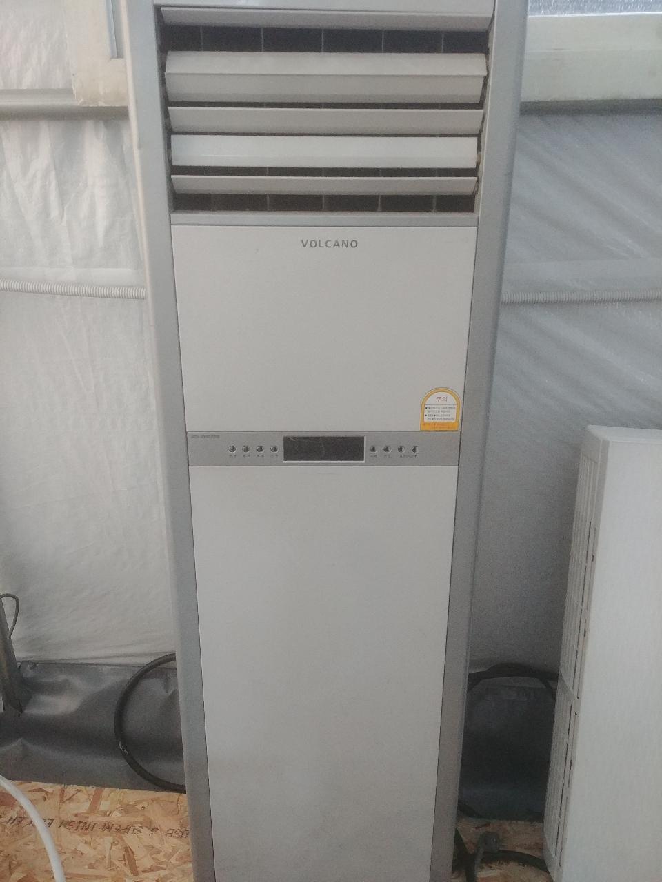 볼케이노 17평 전기난방기 판매