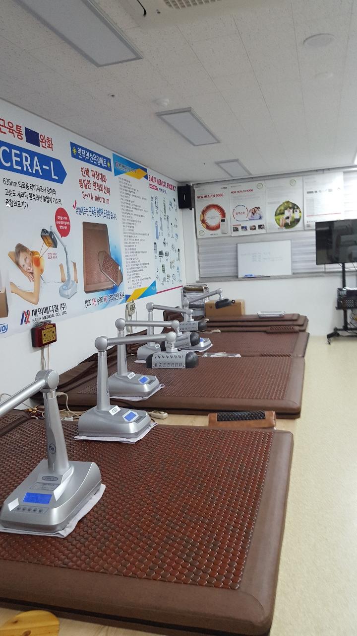 세익메디칼의료기체험실