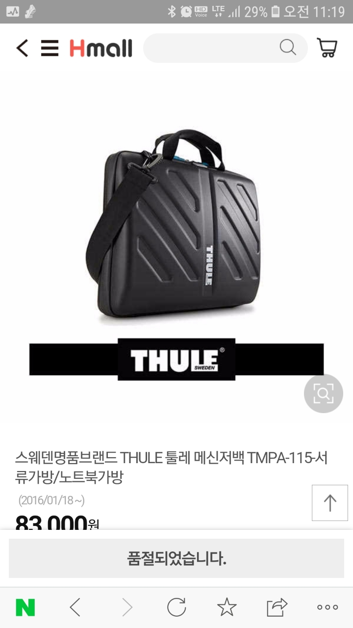 툴레 노트북 가방