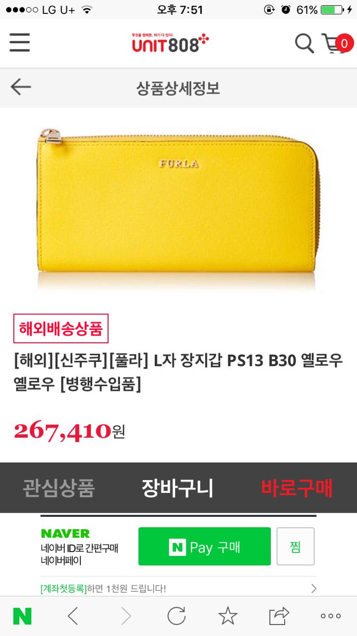 훌라 장지갑 가격인하 (*헤지스 카드지갑 무료증정)