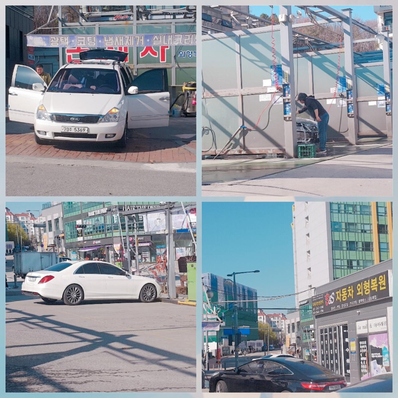 광교셀프세차장,자동차외형복원 (네일샵 함께합니다)