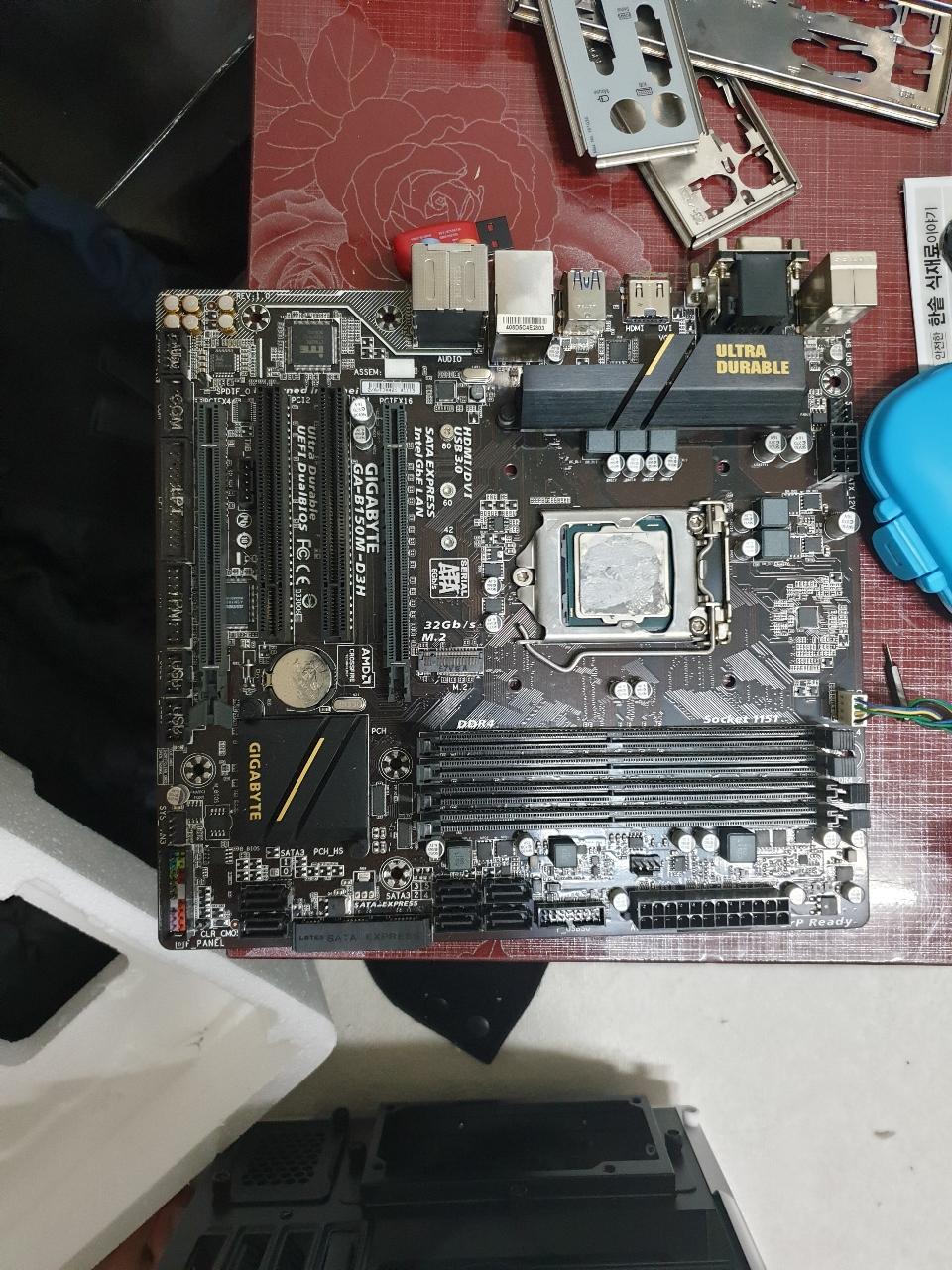 i5 6600cpu+보드