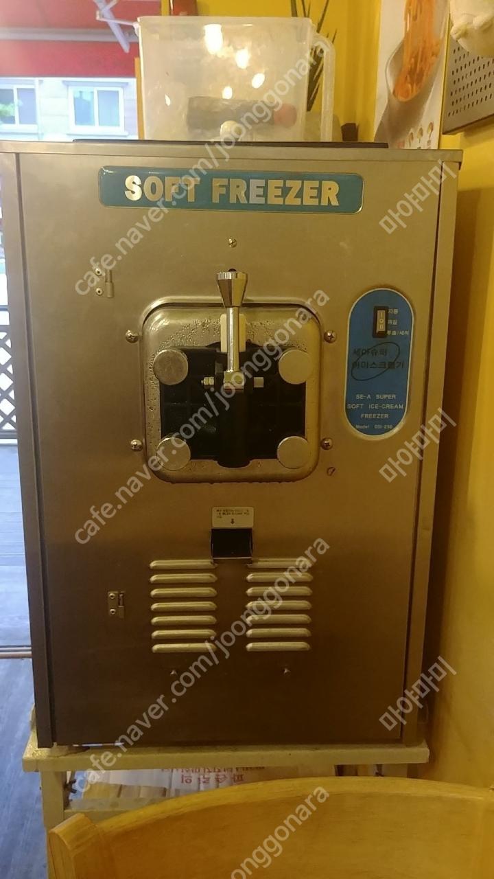 급 처분 소프트아이스크림기계