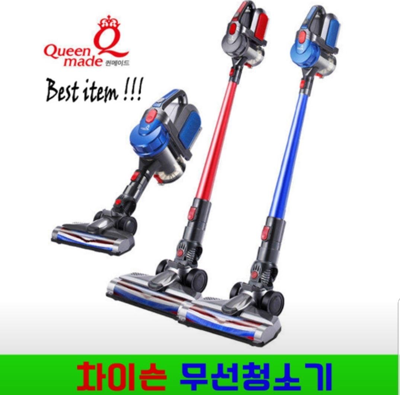 [새제품 특가할인]퀸메이드 무선청소기 차이슨 청소기