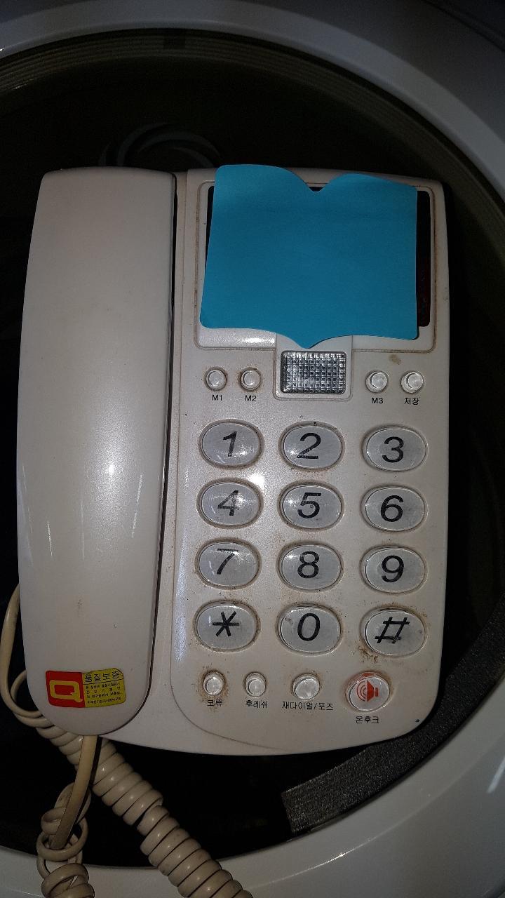 유선전화기 무료나눔