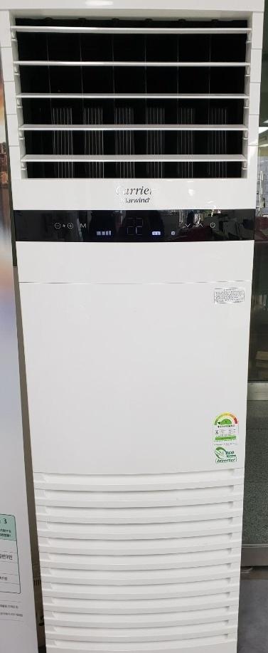에어컨/냉난방기겸용 (CPV-Q1456DX0) 2017년식 급매매 합니다! (가격절충가능)