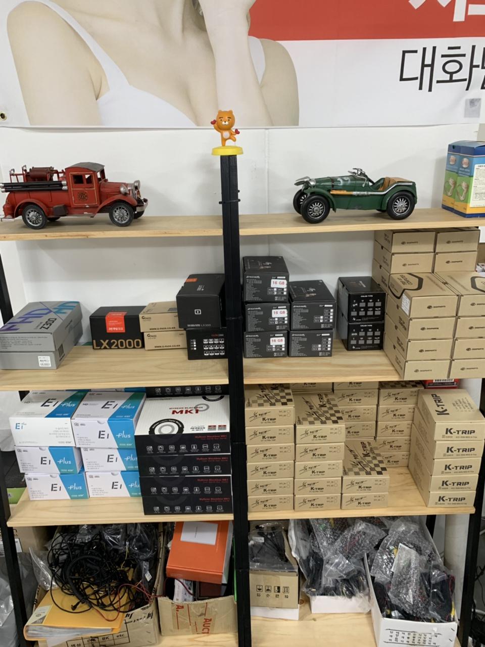 대전지역 각종 차량인테리어 용품 판매합니다!!!(네비게이션 블랙박스 감지기 보조배터리 아이나비 파인뷰 파인드라이브)