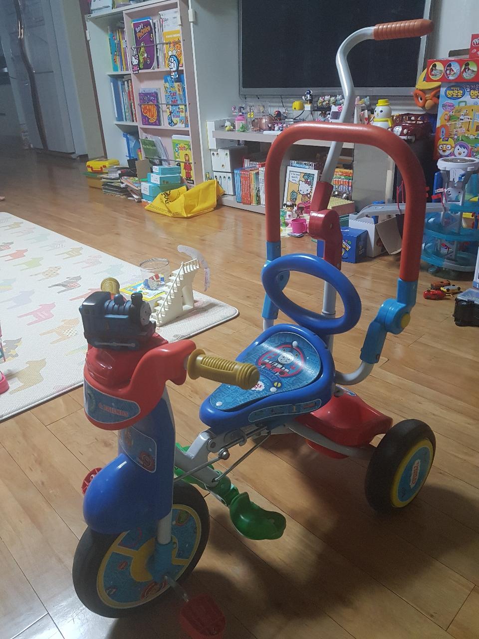 토마스 세발 자전거 - 가격 내림