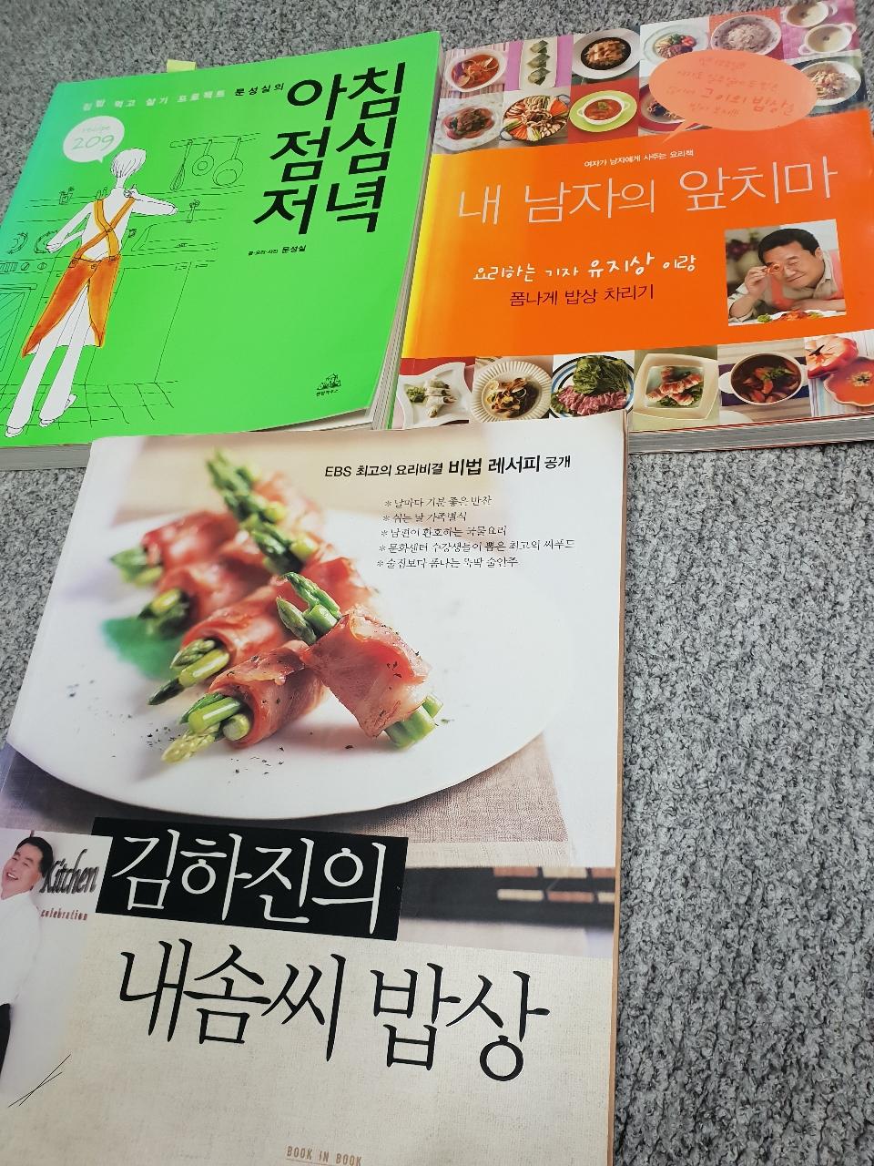 (6권)#요리책 #요리도서